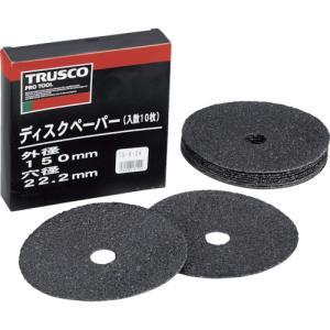 トラスコ ディスクペーパー6型 Φ150X22.2 #16 10枚入 (1箱) TG6-16