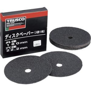 トラスコ ディスクペーパー7型 Φ180X22.2 #16 10枚入 (1箱) TG7-16