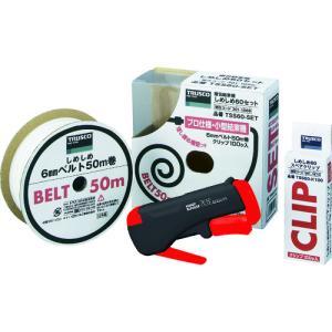 トラスコ 梱包結束機しめしめ60セット (1S...の関連商品4