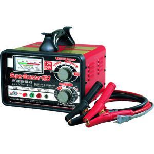 日動 急速充電器 スーパーブースター150 150A 12V/24V (1台) 品番:NB-150|kouguland