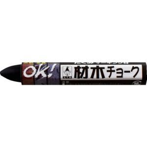 たくみ 材木チョーク 黒 (24本) 品番:6211 kouguland