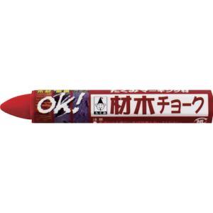 たくみ 材木チョーク 赤 (24本) 品番:6213 kouguland