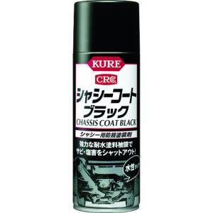 KURE シャシーコートブラック 420ml (...の商品画像