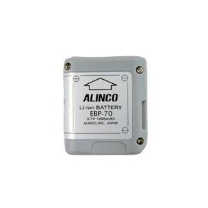 アルインコ リチウムイオンバッテリーパック 3.7V 1000mAh (1個) 品番:EBP70