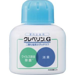 大幸薬品 クレベリンG 150g (1個) 品番:CLEVERINDAI