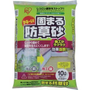 IRIS 固まる防草砂 10L イエロー (1個) 品番:10L-YE|kouguland
