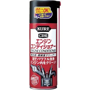 KURE エンジンコンディショナー 380ML (1本) 品番:NO1013