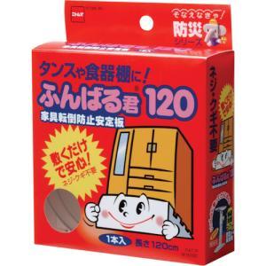 ニトムズ 家具転倒防止安定板 ふんばる君120 (1個) 品番:M6090