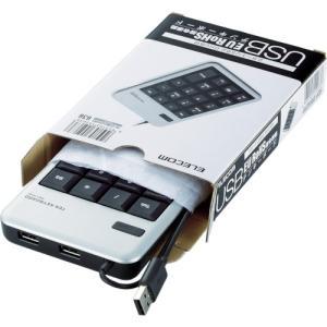 エレコム USBハブ付テンキーボード シルバー (1個) 品番:TK-TCM012SV/RS|kouguland