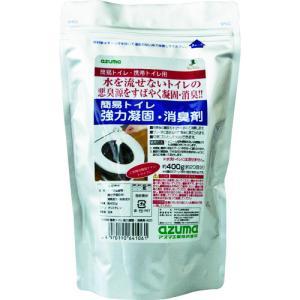 azuma CH888簡易トイレ強力凝固・消臭剤400 (1個) 品番:705384300