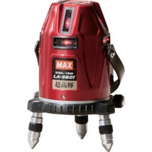 MAX 電子整準レーザ墨出器 LA−S801 (1台) 品番:LA-S801|kouguland