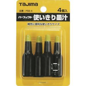 タジマ パーフェクト使いきり墨汁(4個入) (1個) 品番:PSB-4