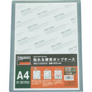 トラスコ 貼れる硬質ポップケース B5 (1枚) 品番:SCC-B5