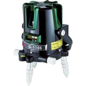 マイゾックス グリーンレーザー墨出器 G−110S (1台) 品番:221358|kouguland