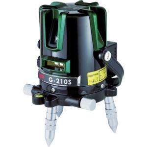 マイゾックス グリーンレーザー墨出器 G−210S (1台) 品番:221359|kouguland