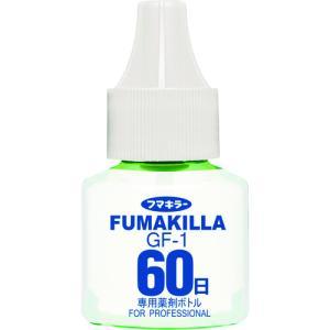 フマキラー GF−1薬剤ボトル60日 (1個) 品番:412987
