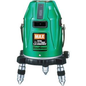 MAX グリーンレーザ墨出器三脚受光器セット地墨・鉛直点・横全周360度・大矩ク (1S) 品番:LA-S801DG-DT|kouguland