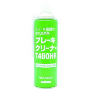 住鉱 スプレー (洗浄剤) ブレーキクリーナーT480HR 480ml (1本) 品番:780640