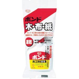 コニシ ボンド ボンド木工用 速乾 50g  (BMS-50B) kouguman