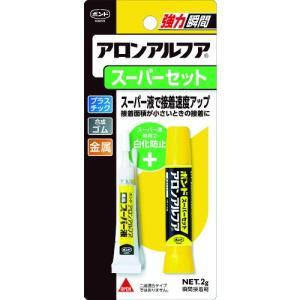 【メール便(ゆうパケット)指定可】コニシ ボンド アロンアルファスーパーセット 2g  (ASS-450) kouguman
