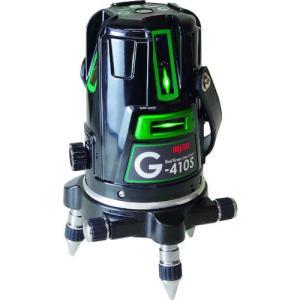 マイゾックス グリーンレーザー墨出器 G−410S 221877|kouguman
