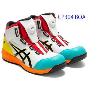 在庫あり 限定カラー アシックス(ASICS)  安全靴 ウインジョブ CP304 BOA ホワイト×ブラック 1271A030.104 1271a030 104|kouguman