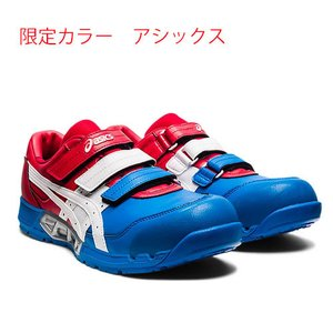 アシックス 限定カラー 安全靴 在庫あり  ASICS  安全靴 ウインジョブ CP305 AC ディレクトワールブルー×ホワイト  1271A035.401 1271A035 401|kouguman