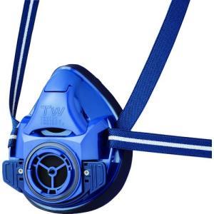 シゲマツ 防じん・防毒マスク TW01SC ブルー L TW01SC-BL-L  重松製作所 kouguman