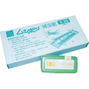 朝日 ムシポンカートリッジ 緑 (5個入) S-20 朝日産業(株)|kouguman
