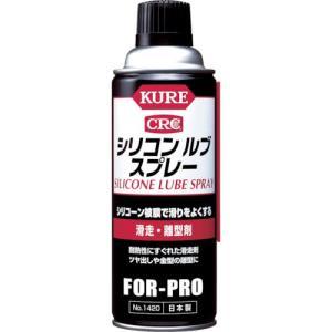 KURE シリコンルブスプレー 420ml N...の関連商品8