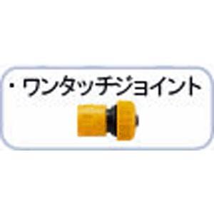 リョービ(RYOBI)高圧洗浄機用アクセサリーワンタッチジョイント|kouguman