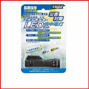 水電池NOPOPO付LED懐中電灯 NWP-LED-D ナカバヤシ|kouguman