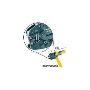 【送料無料】 日本ワイドミュラー 圧着工具 PZ 4 品番9012500000 kouguman
