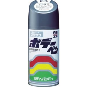 ソフト99 ボデーペン プラサフ 08003の関連商品8