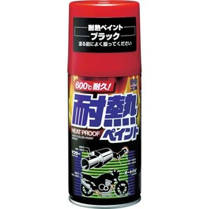 ソフト99 耐熱ペイント ブラック 08020|kouguman