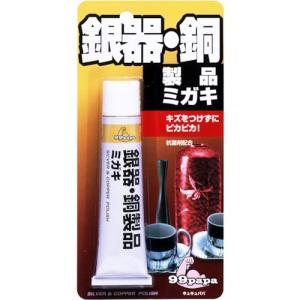 ソフト99 銀器・銅製品ミガキ50g 20503 kouguman