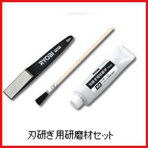 ※刃研ぎ用研磨材セット内容:刃研ぎ用研磨材(90g)、研磨材塗布用筆、ダイヤモンドヤスリ(#200)