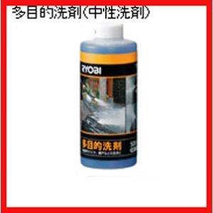 リョービ 高圧洗浄機部品 多目的洗剤 6710157 kouguman