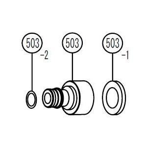 リョービ(RYOBI) 高圧洗浄機用アクセサリー AJP-1410A用部品 Oリング 画像503-2のみです|kouguman