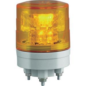 NIKKEI ニコスリム VL04S型 LED回転灯 45パイ 黄 VL04S-024NY 日惠製作所 ニッケイ|kouguman
