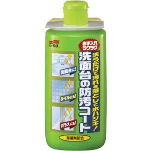 ソフト99 洗面台の防汚コート 20701 kouguman