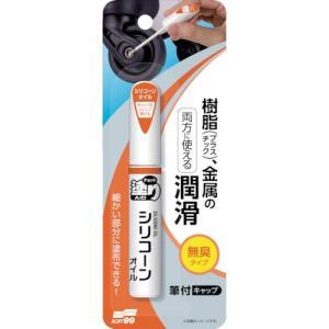 ソフト99 チョット塗りエイド シリコーンオイル 20591|kouguman