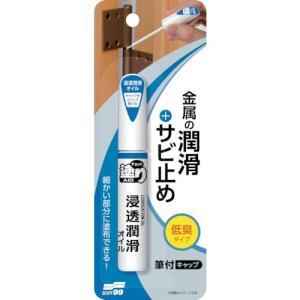 ソフト99 チョット塗りエイド 浸透潤滑オイル 20592|kouguman