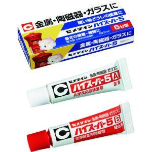 【メール便(ゆうパケット)指定可】セメダイン エキポシ樹脂系接着剤 ハイスーパー5 6gセット CA-183 kouguman