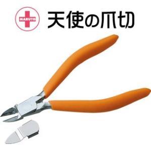 【メール便(ゆうパケット)指定可】【KEIBA/ケイバ】天使の爪切 NP-5010 オレンジ 爪切り(ネイルニッパー)|kouguman