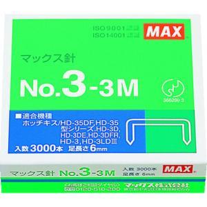 MAX 中型ホッチキス 35号・3号シリーズ用針 (3000本入) MS91179|kougurakuichi