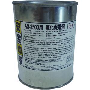 【お取り扱い終了予定商品】デブコン AS−2500用硬化促進剤 (A90061) A90061|kougurakuichi