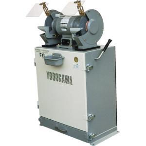 【代引不可商品】淀川電機 集塵装置付両頭グラインダー FG-205T|kougurakuichi