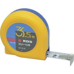 KDS フリー16巾3.5m固定爪 KF16-35K|kougurakuichi
