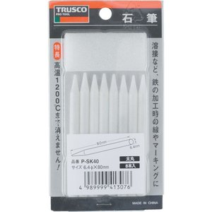TRUSCO 石筆パック入 両切 P-SK10